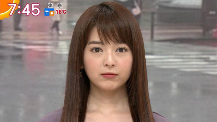 2019年04月08日福田成美の画像17枚目