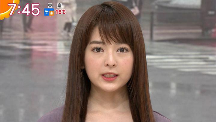 2019年04月08日福田成美の画像18枚目