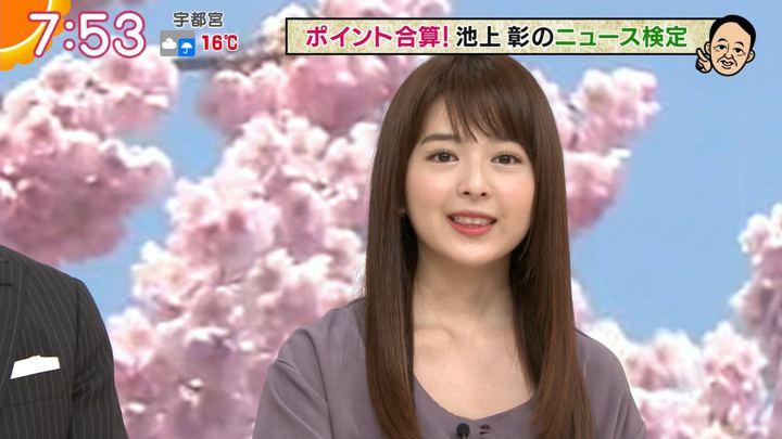2019年04月08日福田成美の画像19枚目