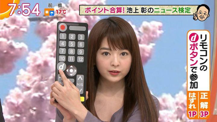 2019年04月08日福田成美の画像21枚目