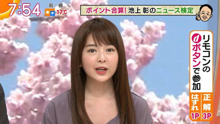 2019年04月08日福田成美の画像22枚目
