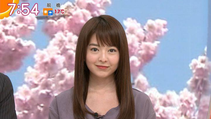 2019年04月08日福田成美の画像23枚目