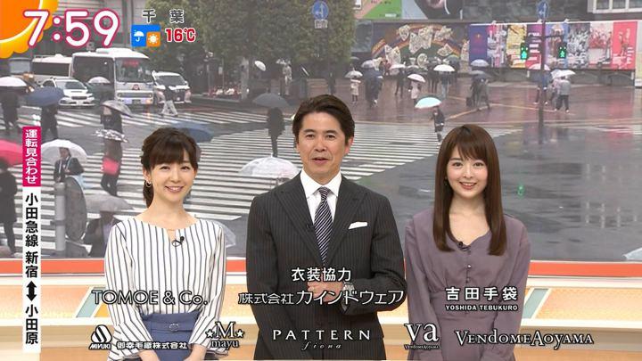 2019年04月08日福田成美の画像24枚目