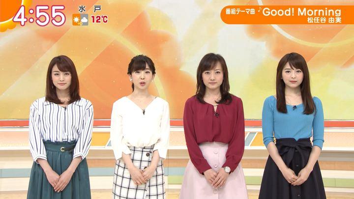 2019年04月12日福田成美の画像01枚目