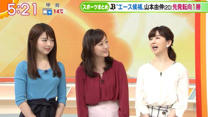 2019年04月12日福田成美の画像02枚目