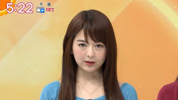 2019年04月12日福田成美の画像04枚目