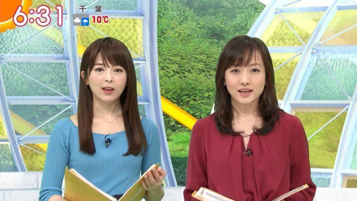 2019年04月12日福田成美の画像12枚目
