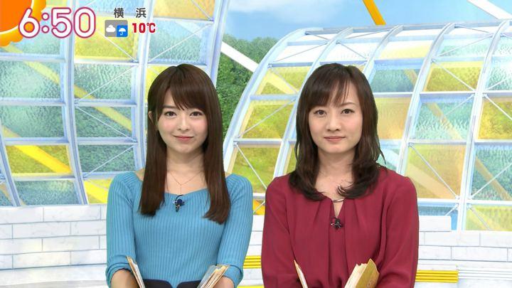 2019年04月12日福田成美の画像14枚目
