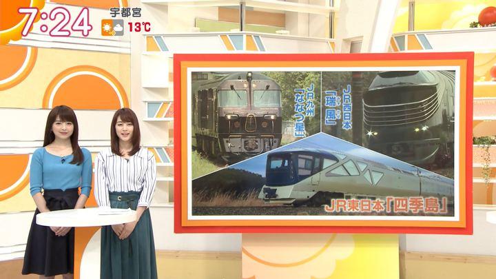 2019年04月12日福田成美の画像15枚目