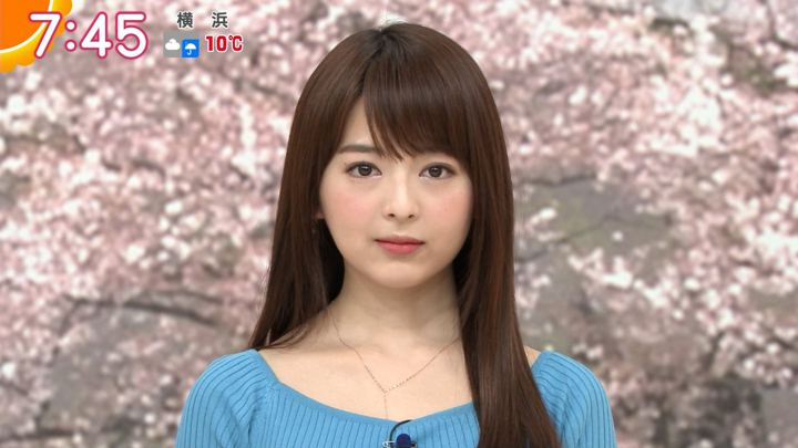 2019年04月12日福田成美の画像17枚目