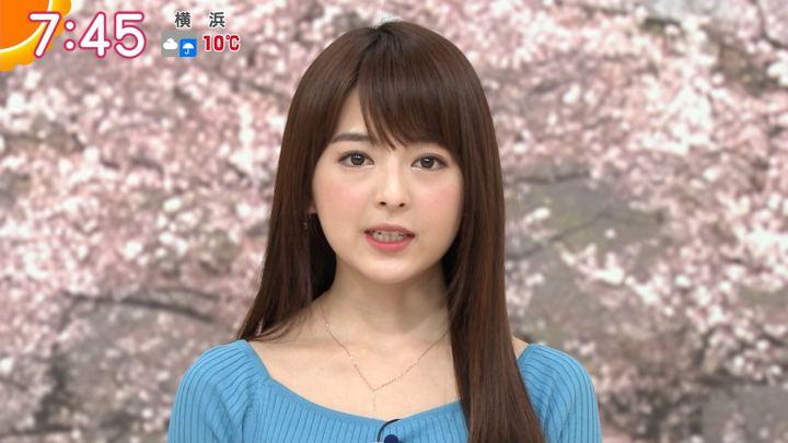 2019年04月12日福田成美の画像18枚目