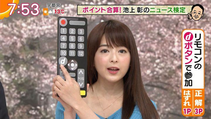 2019年04月12日福田成美の画像19枚目