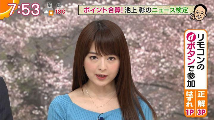 2019年04月12日福田成美の画像20枚目