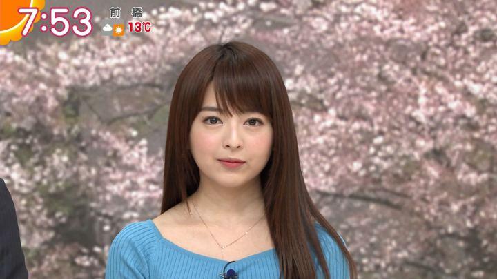 2019年04月12日福田成美の画像21枚目