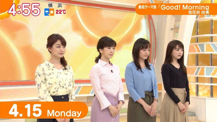 2019年04月15日福田成美の画像01枚目