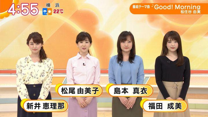 2019年04月15日福田成美の画像02枚目