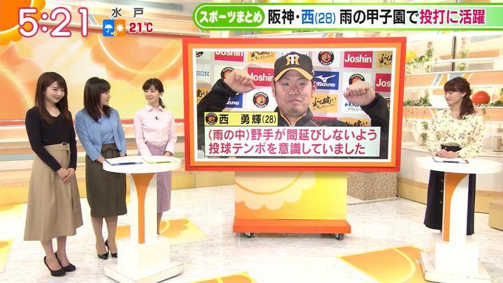 2019年04月15日福田成美の画像03枚目