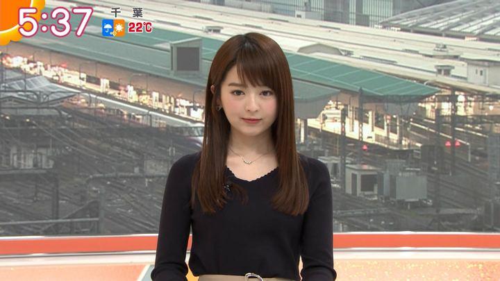 2019年04月15日福田成美の画像07枚目