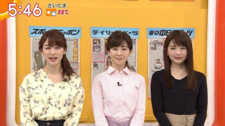 2019年04月15日福田成美の画像10枚目