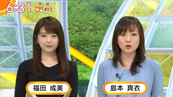 2019年04月15日福田成美の画像12枚目