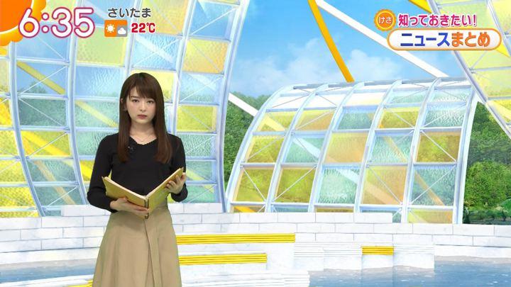 2019年04月15日福田成美の画像13枚目