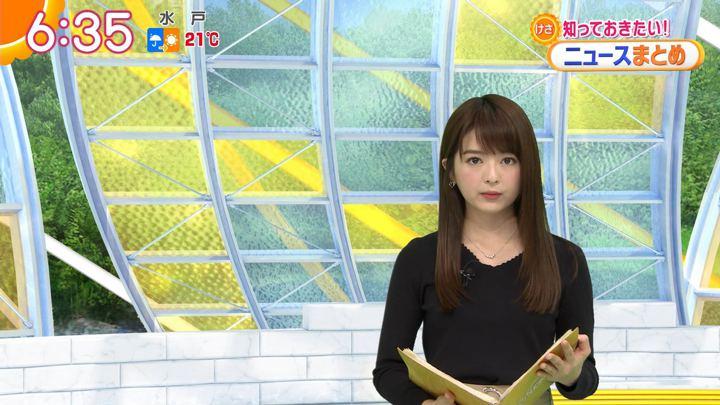 2019年04月15日福田成美の画像14枚目