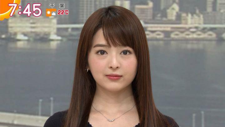 2019年04月15日福田成美の画像17枚目