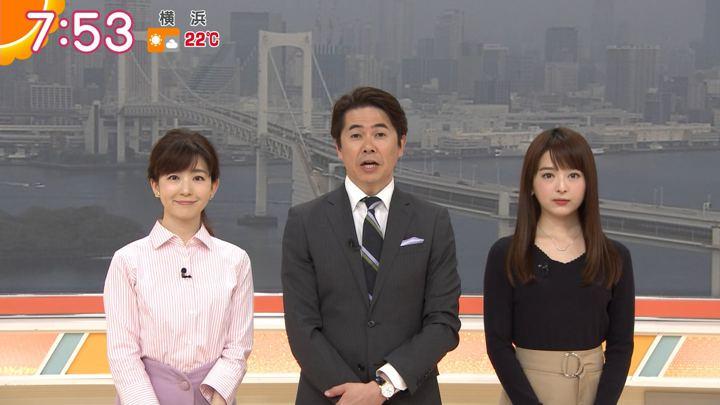 2019年04月15日福田成美の画像19枚目
