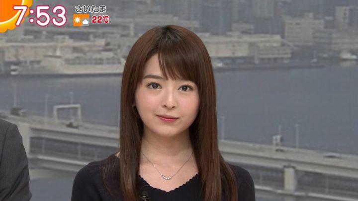 2019年04月15日福田成美の画像22枚目