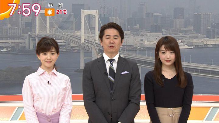 2019年04月15日福田成美の画像23枚目
