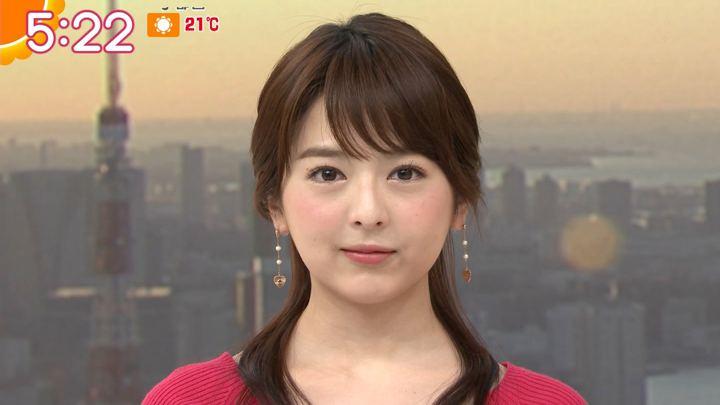 2019年04月16日福田成美の画像03枚目