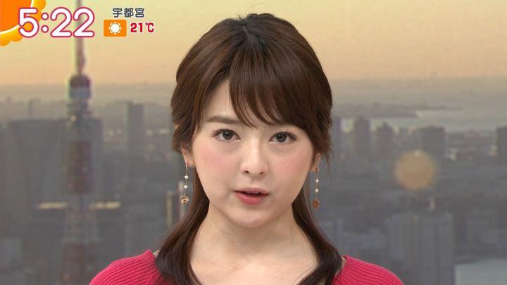 2019年04月16日福田成美の画像04枚目
