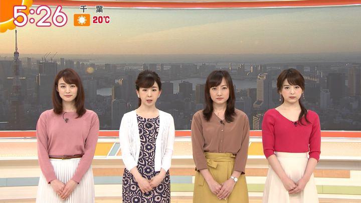 2019年04月16日福田成美の画像05枚目