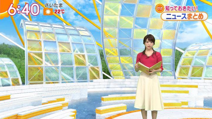 2019年04月16日福田成美の画像12枚目