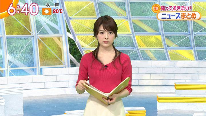 2019年04月16日福田成美の画像13枚目