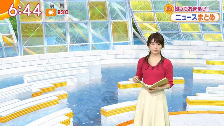2019年04月16日福田成美の画像14枚目