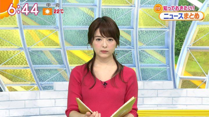 2019年04月16日福田成美の画像15枚目