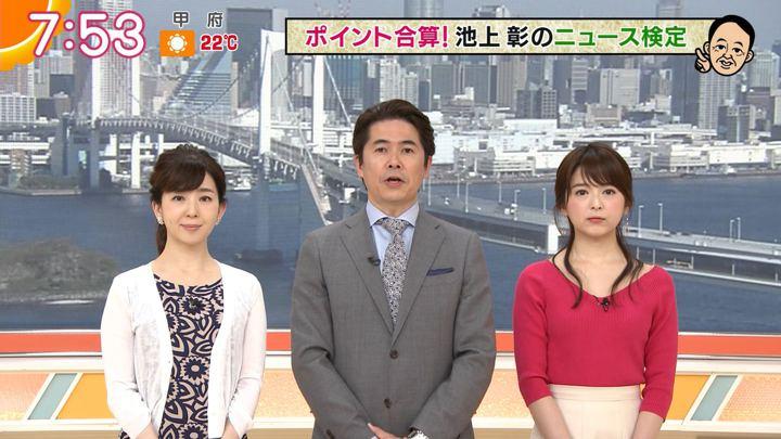 2019年04月16日福田成美の画像19枚目