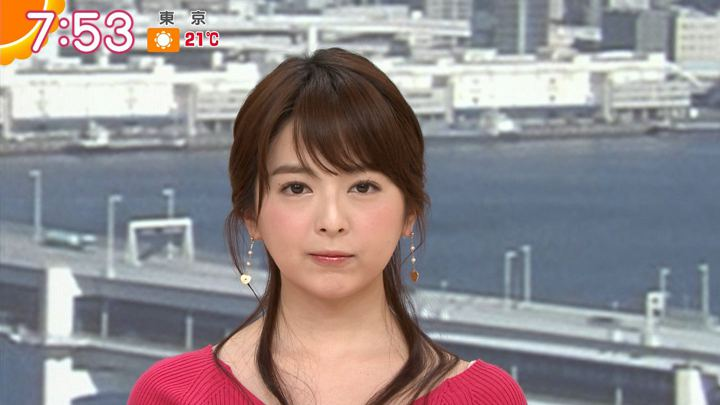 2019年04月16日福田成美の画像24枚目