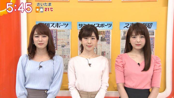 2019年04月17日福田成美の画像08枚目