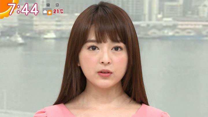 2019年04月17日福田成美の画像14枚目