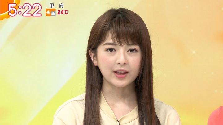 2019年04月18日福田成美の画像04枚目