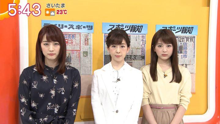 2019年04月18日福田成美の画像08枚目