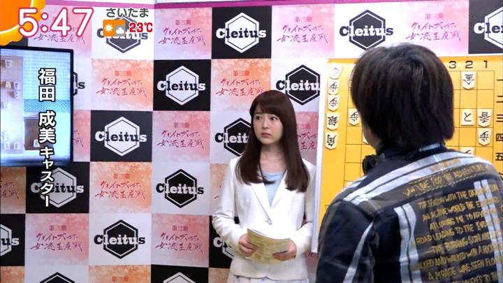 2019年04月18日福田成美の画像10枚目