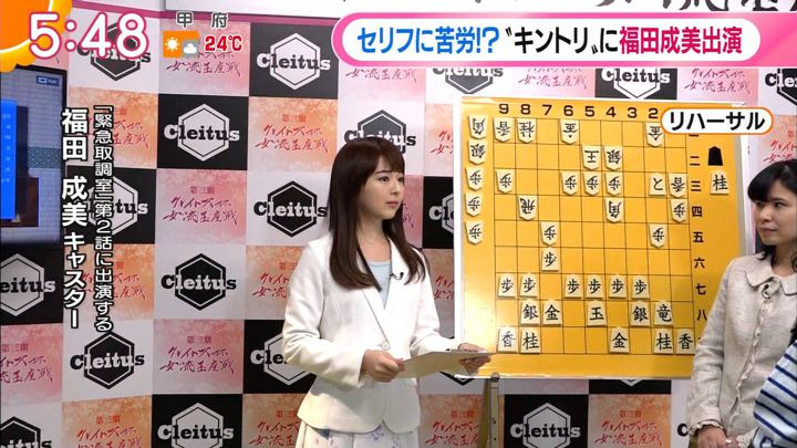 2019年04月18日福田成美の画像17枚目