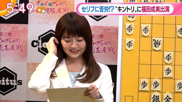 2019年04月18日福田成美の画像21枚目