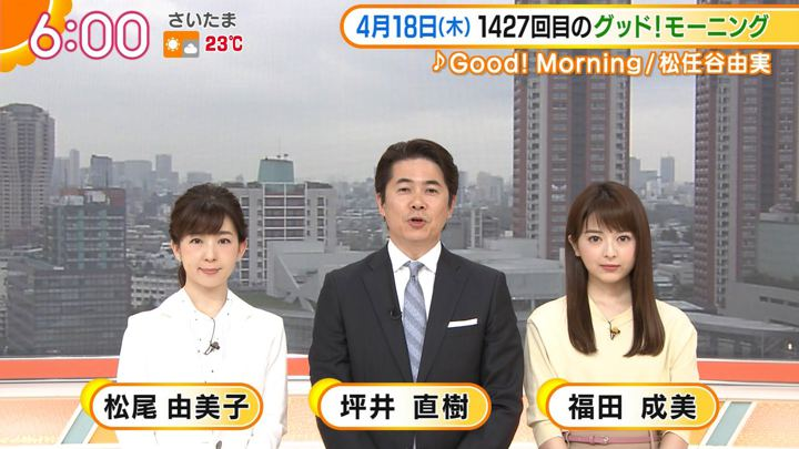 2019年04月18日福田成美の画像25枚目