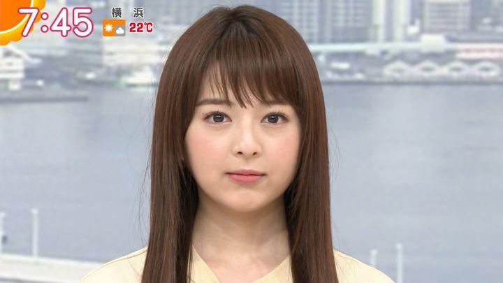 2019年04月18日福田成美の画像31枚目