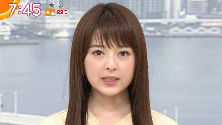 2019年04月18日福田成美の画像32枚目