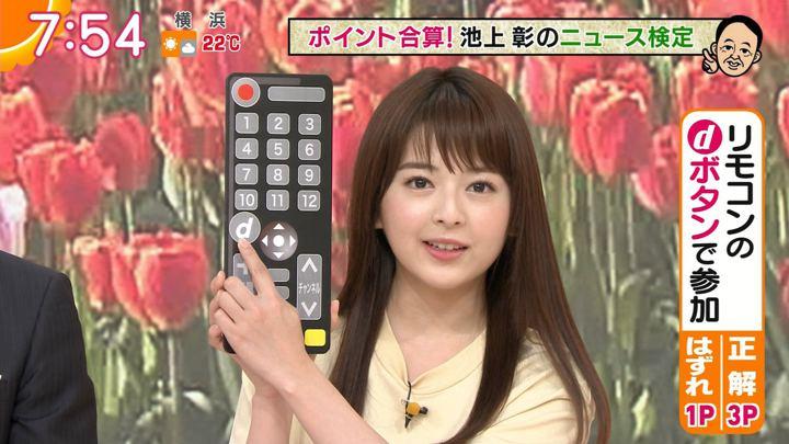 2019年04月18日福田成美の画像34枚目